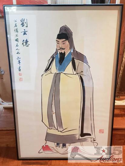 Framed Asian AUTHENTIC Artwork