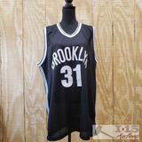 Jarrett Allen Autographed Basketball Jersey, PAAS COA