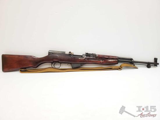 Tula Russian SKS 7.62x39 Semi Auto Rifle