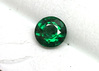 Deep Green Tourmaline 0.800ct