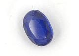 Blue Kyanite Oval 1.11 ct