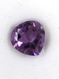 Amethyst Fancy Heart Shape 2.19 ct