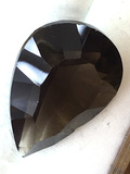 Smokey Quartz 7.69 ct