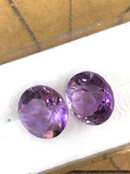 Amethyst Matched Set 7.36 ct