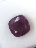 Unheated Natural Ruby Cushion Cut 10.58 ct