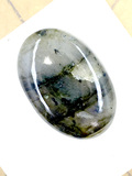 Labradorite Oval 34.21 ct