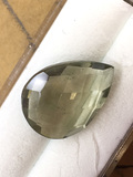 Green Amethyst 7.04 ct