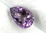 Gorgeous Amethyst .76 ct
