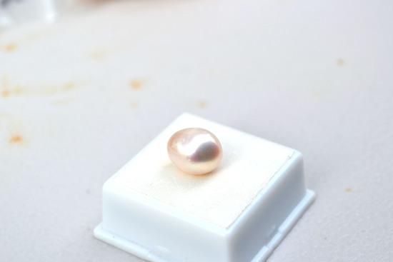 11.05 Carat Huge, Fantastic Pearl