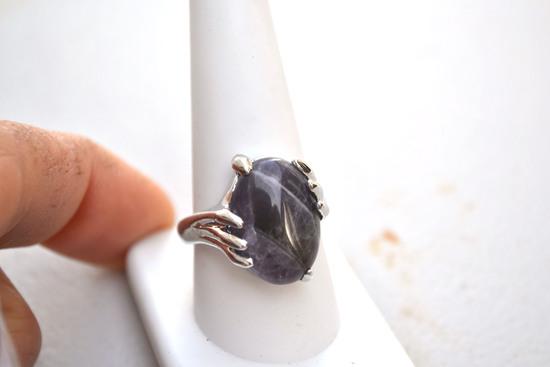 Amethyst Ring -- 11.73 Grams