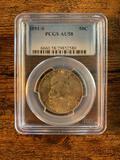 1951 San Francisco Benjamin Franklin half dollar coin