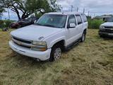 2003 Chevrolet Tahoe Multipurpose Vehicle (MPV), VIN # 1GNEK13Z13R275934