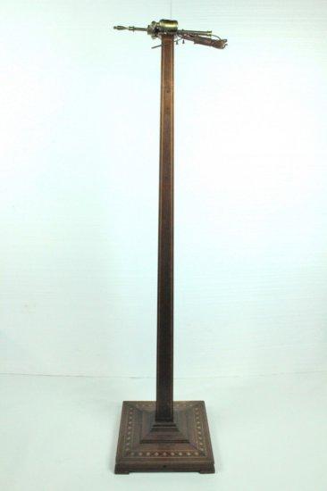 Wood Floor Lamp