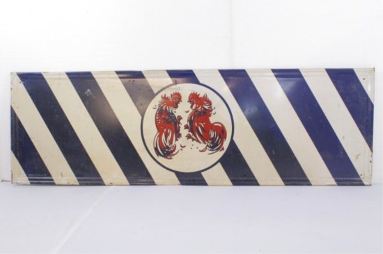 Two Roosters On Striped Background SST Sign