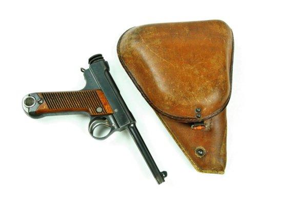 Japanese Nambu Type 14 Pistol
