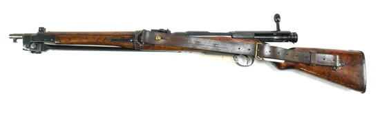 Japanese Arisaka Model 44 Carbine 6.5 Caliber