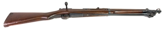 Japanese Type 44 Carbine 6.5 Caliber