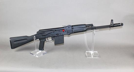 Siaga 410 Shotgun
