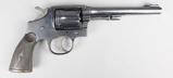 Guisasola Brothers Spanish 32 Revolver