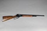 Marlin Lever Action Model 1895 45-70