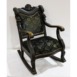 Vintage Victorian Carved Rocking Chair