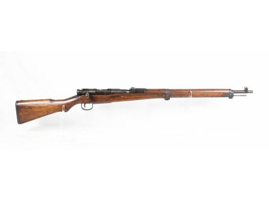 Arisaka Type 99 Short Rifle 7.7MM