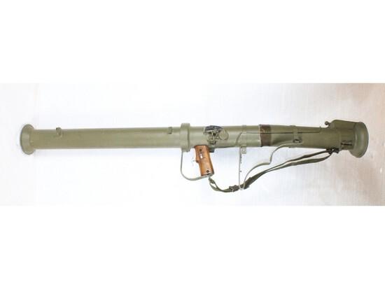 Vietnam-Era Super Bazooka