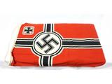WWII German Battle Flag