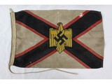 Nazi Sports Official Flag