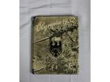 WWII German Olympia 1932 Photo Book