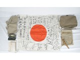 WWII Japanese Army Haversack