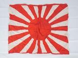 WWII Japanese Navy Rising Sun Flag