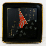 Black Lacquer Hand Painted Sake Tray