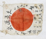 WWII Small Signed Silk Japanese Battle Flag