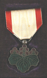 Japanese Order of the Rising Sun Medal 7th Class