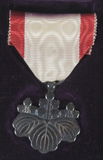 Japanese Order of the Rising Sun Medal 8th Class