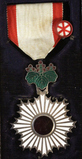 Japanese Order of the Rising Sun Medal 6th Class
