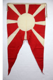 WWII Japanese Swallow Tail Rising Sun Flag
