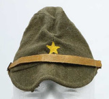 WWII Japanese Army Cap
