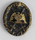WWII German Wound Badge 3rd Class