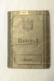 WWII German Soldier I.D. Book