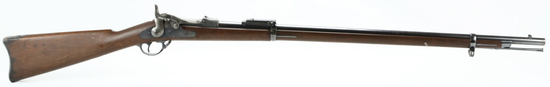 US Springfield Model 1880 Trapdoor Rifle 45/70