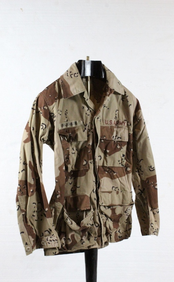 US Army Camouflage Jacket