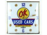Pam OK Used Cars Light Up Clock