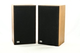 ADS L700 Vintage Stereo Speakers