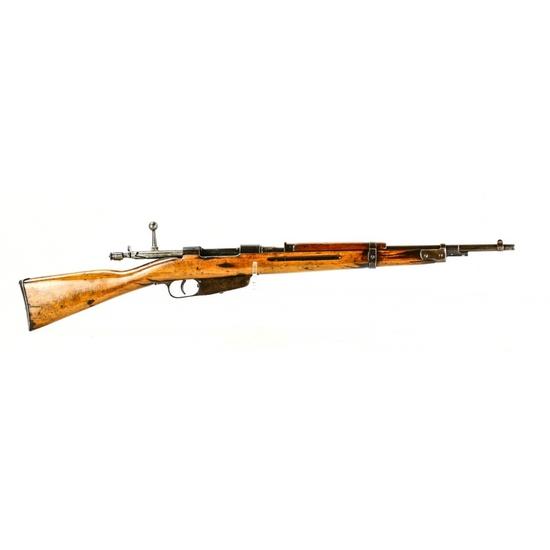 Italian M91/38 Carcano 6.5 Carcano
