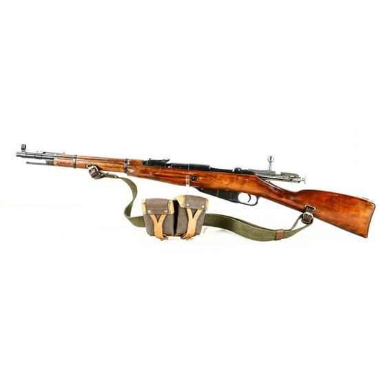 Russian M44 Mosin-Nagant 7.62x54R