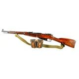 M38 Mosin-Nagant Rifle 7.62x54R