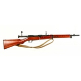 Japanese Type 44 Carbine 6.5x50SR