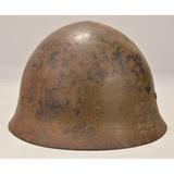 WWII Japanese Helmet